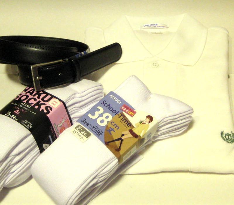 落合第二中学校,半袖ポロシャツ,ハイソックス,ソックス,学生用ベルト