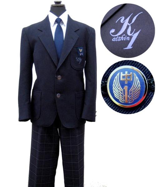 開進第一中学校 男子制服
