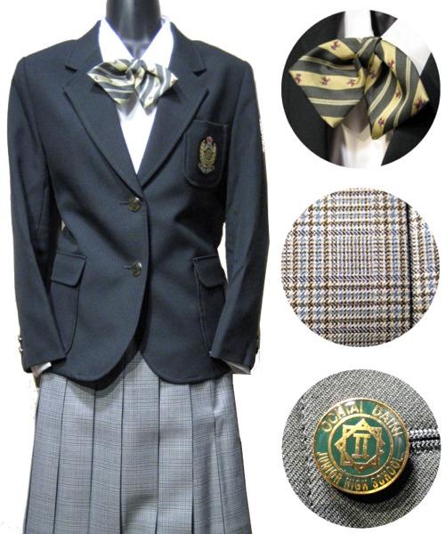 落合第二中学校 女子制服