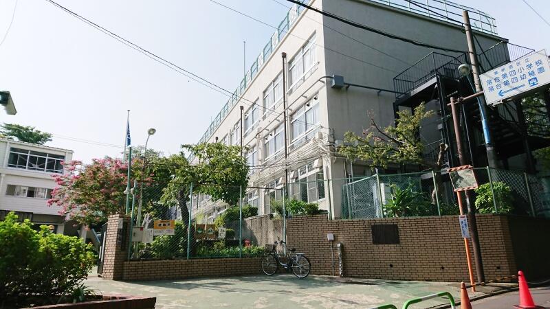 新宿区立落合第四小学校