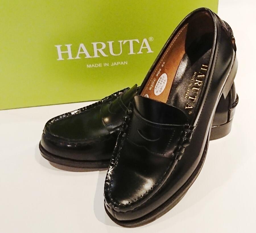 ハルタ304